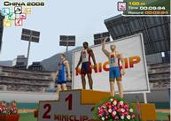 atletism 3D